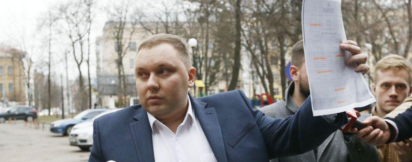 Суд закрыл скандальное дело Пасишника, которого обвиняли в давлении на Абромавичуса