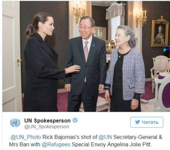 Джолі ООН