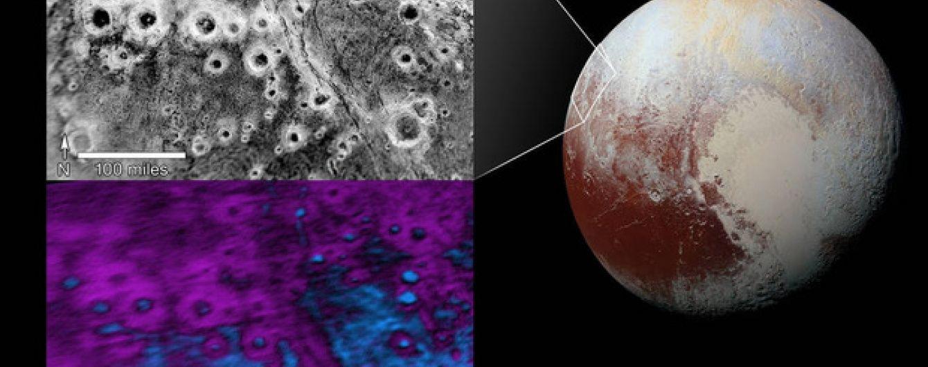 """NASA показало знімок кратерів Плутона, які """"світяться"""""""