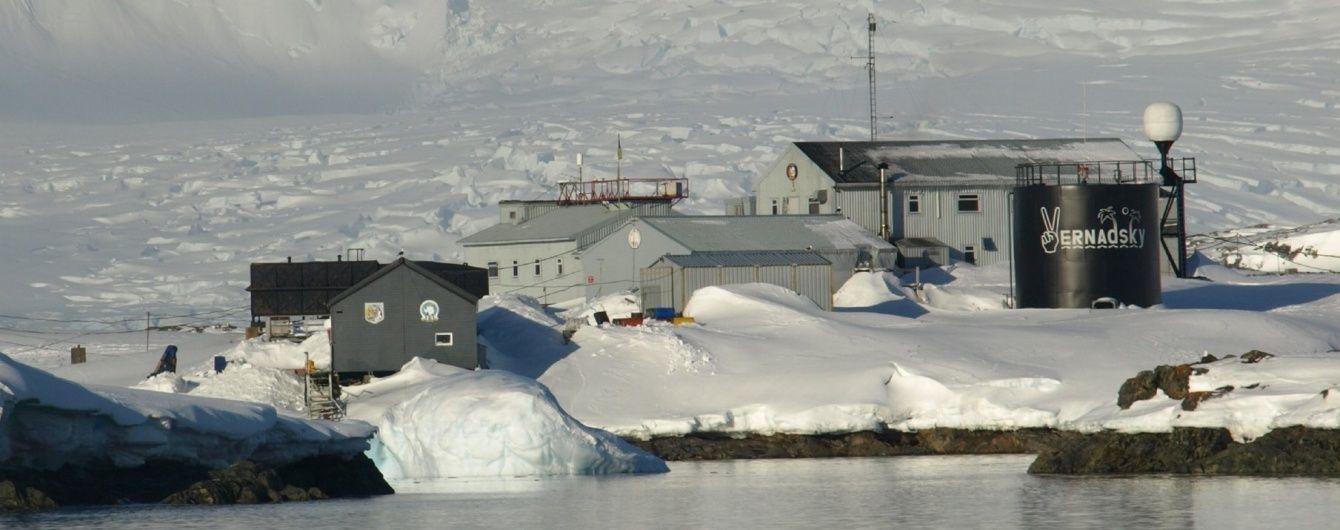 """Украинские полярники отправились на антарктическую станцию """"Вернадский"""""""