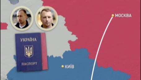 Двоє арбітрів чемпіонату України можуть мати російські паспорти