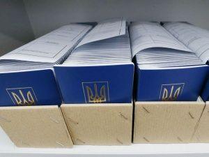 Нові правила прописки: що зміниться для українців