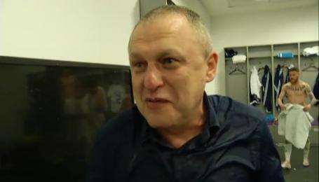 """Суркіс: """"Я вдячний футболістам за сезон"""""""
