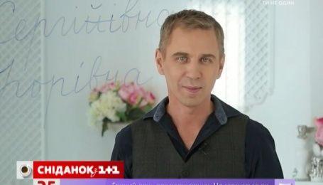 Експрес-урок української мови. Правопис по батькові