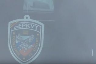 Подарунок. Київський спецпризначенець пояснив появу сепаратистської символіки у своєму авто