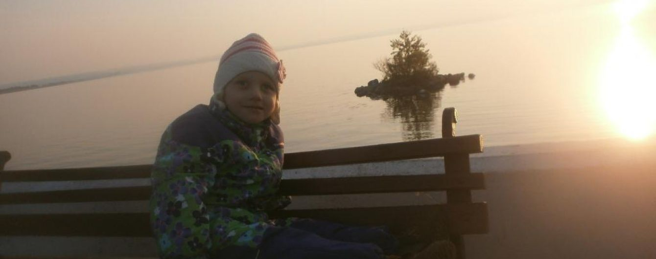 4-річна Олександра із Донецьку потребує допомоги