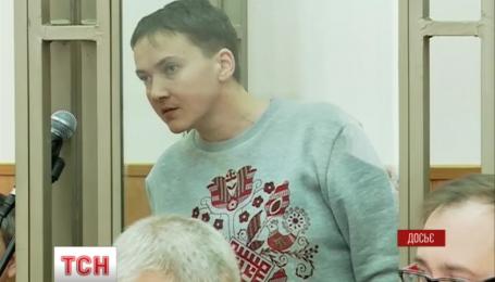 В течение нескольких следующих недель Надежда Савченко может вернуться домой