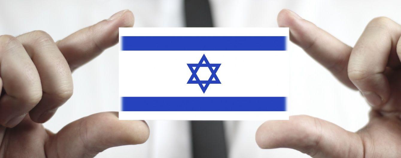 Израильские женщины ищют мужщин для секса