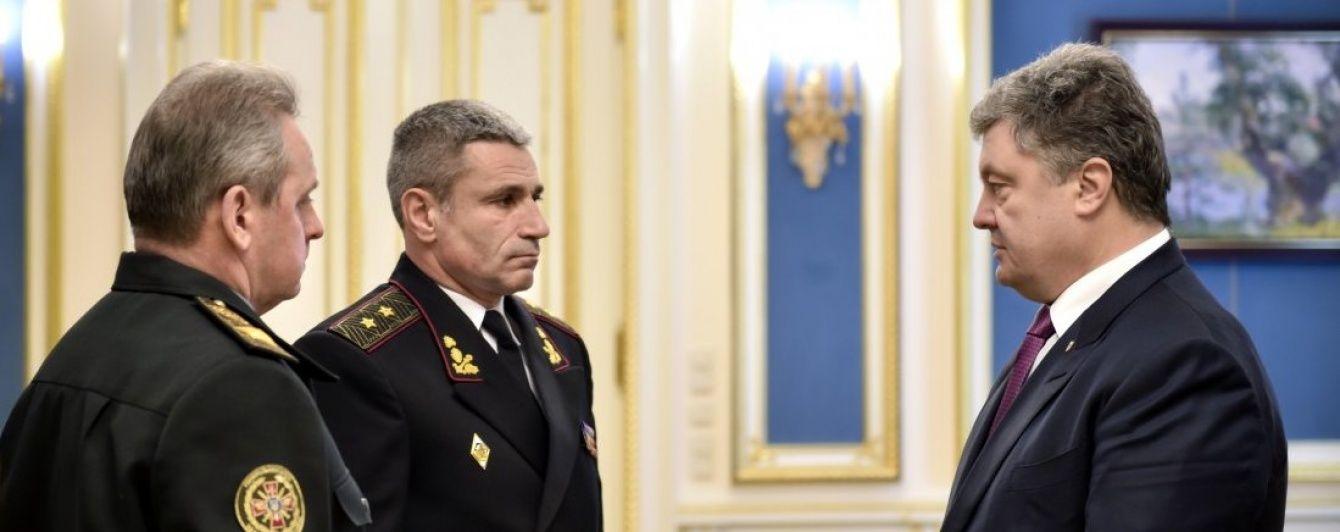 Порошенко призначив командувача ВМС України