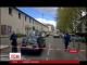У Греноблі відбулася перестрілка біля школи