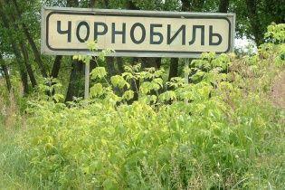 Эхо Чернобыля. Как защитить себя от воздействия радиации