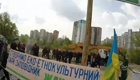 За что бьются титушки депутатов Киевсовета на Утином озере