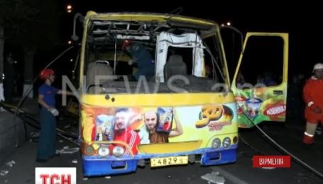 У центрі Єревану вибухнув автобус із пасажирами