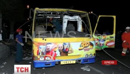 Стався вибух у пасажирському автобусі в Єревані