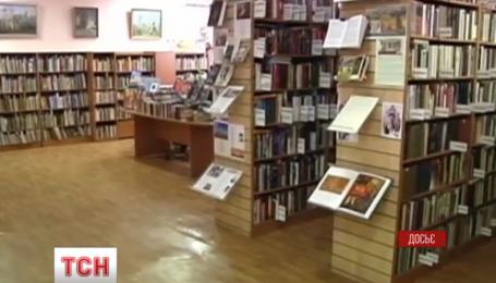 Суд РФ будет решать, продлевать ли домашний арест директору украинской библиотеки в Москве