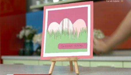 Мастер-класс по изготовлению пасхальной открытки