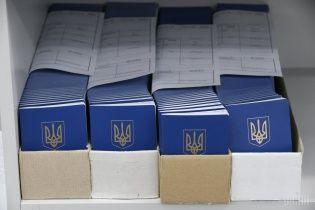 В Украине хотят ввести регистрацию прописки онлайн и отказаться от штампа в паспорте