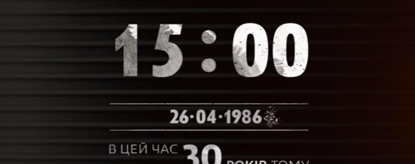 Чотирнадцять годин після вибуху на ЧАЕС. Хроніка найбільшої техногенної катастрофи