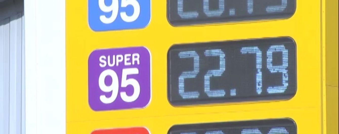 В Украине за 10 дней топливо дорожало три раза