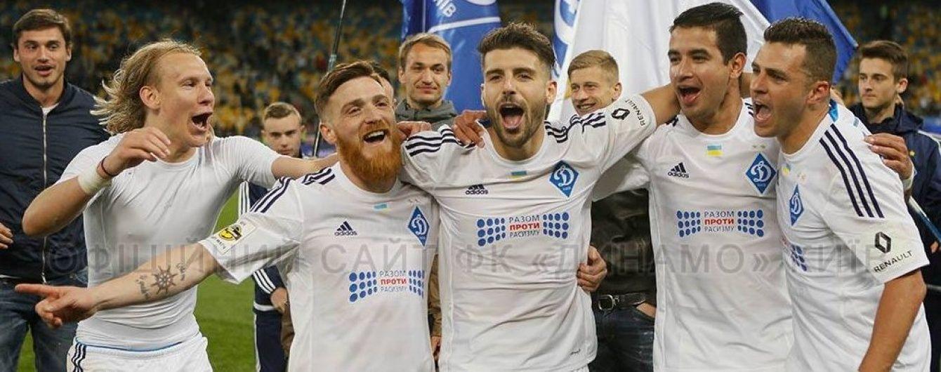 """Велозу повідомив керівництву """"Динамо"""" про свій намір залишити команду"""