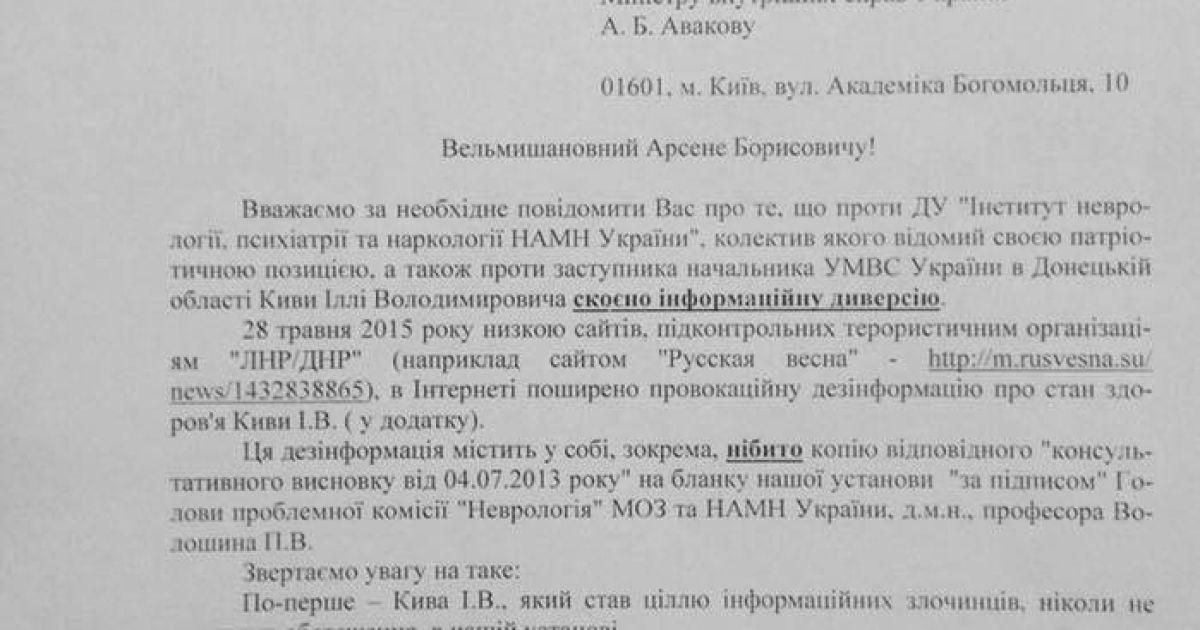 @ strana.ua