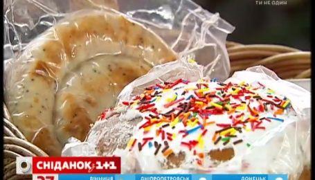Пасхальная корзина обойдется украинцам в 500 гривен