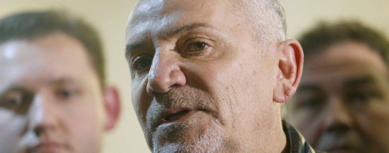 ДФС відкрила кримінальне провадження стосовно Шустера