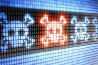 Рада усилила защиту авторских прав