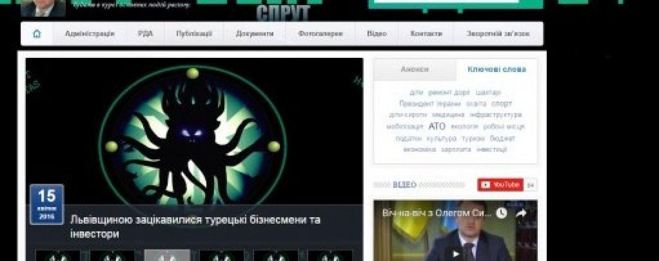"""""""ДНРівські"""" хакери зламали сайт Львівської ОДА - СБУ"""