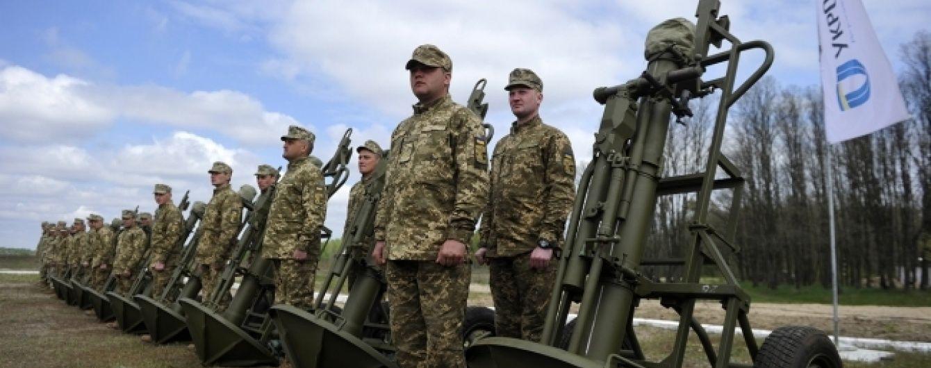 """""""Укроборонпром"""" планує масштабне будівництво заводу з виготовлення боєприпасів"""