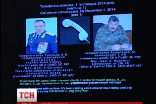 Розвідка оприлюднила розмову російських генералів про створення армії на Донбасі