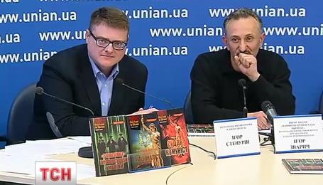 Скандальный судья-колядник Игорь Зварыч начинает публичную жизнь