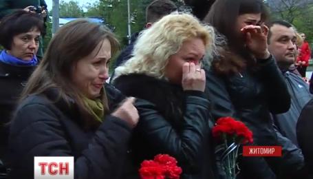 В Житомире объявлен двухдневный траур по военному Александру Зализку