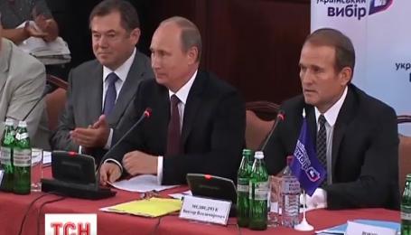 ГПУ открыла уголовное производство, в котором фигурирует имя Виктора Медведчука