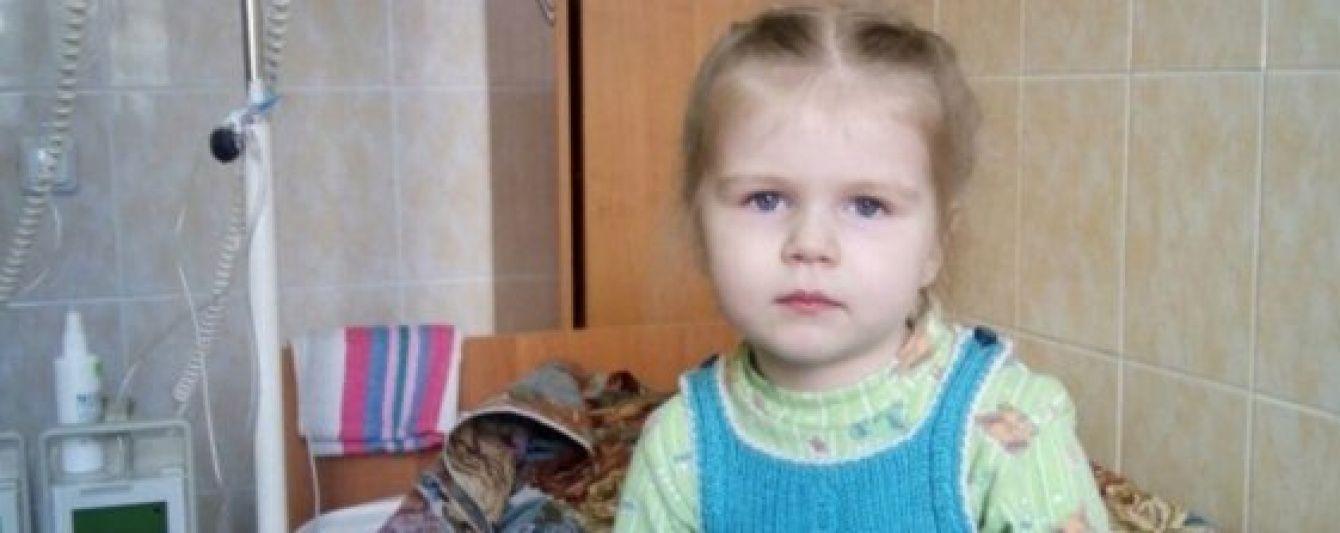 Невідкладної допомоги потребує трирічна Віка