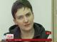 Надію Савченко можуть повернути до України