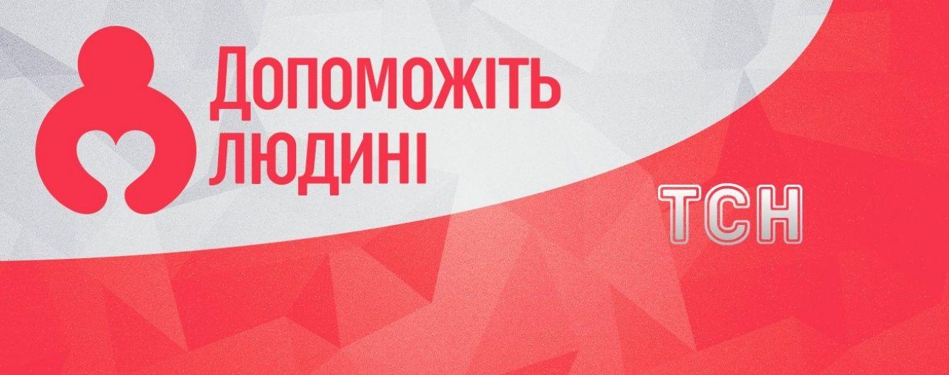 Антон из Донбасса просит помочь ему собрать средства на операцию