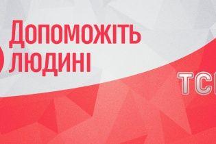 100 тысяч гривен нужны для спасения жизни Владимира