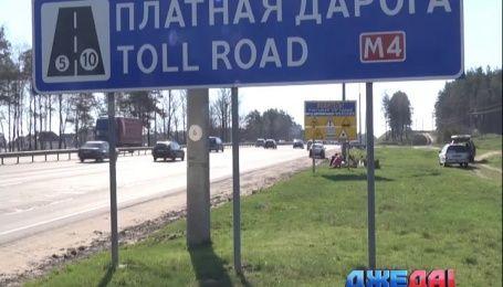 Как работает система платных дорог в Беларуси