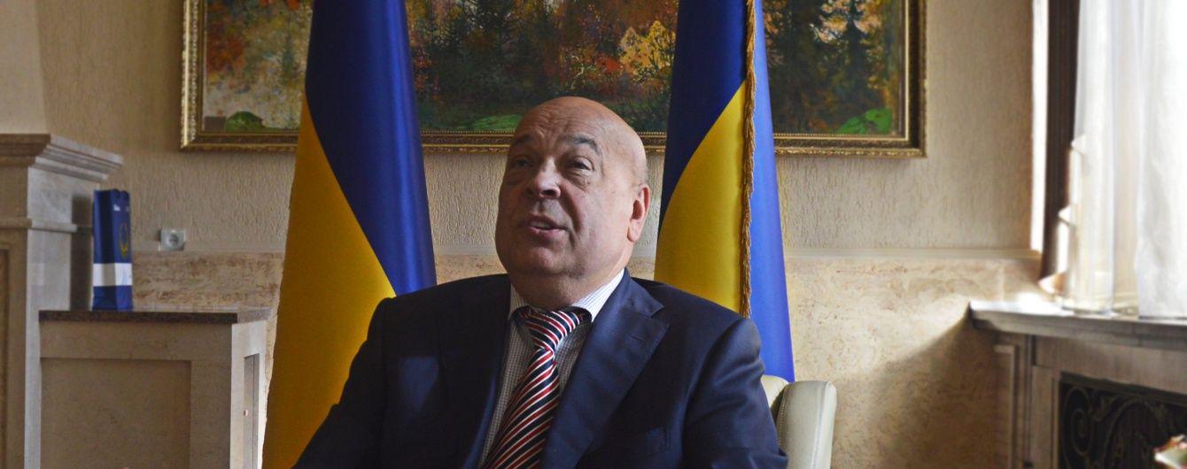 Москаль рассказал, кто является автором скандального видео из венгерского консульства