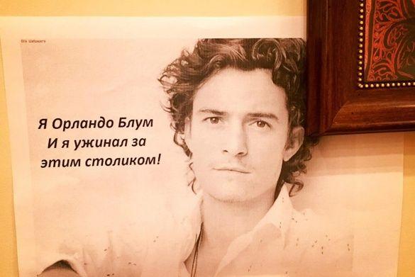 Спогади про Орландо Блума в Краматорську_4