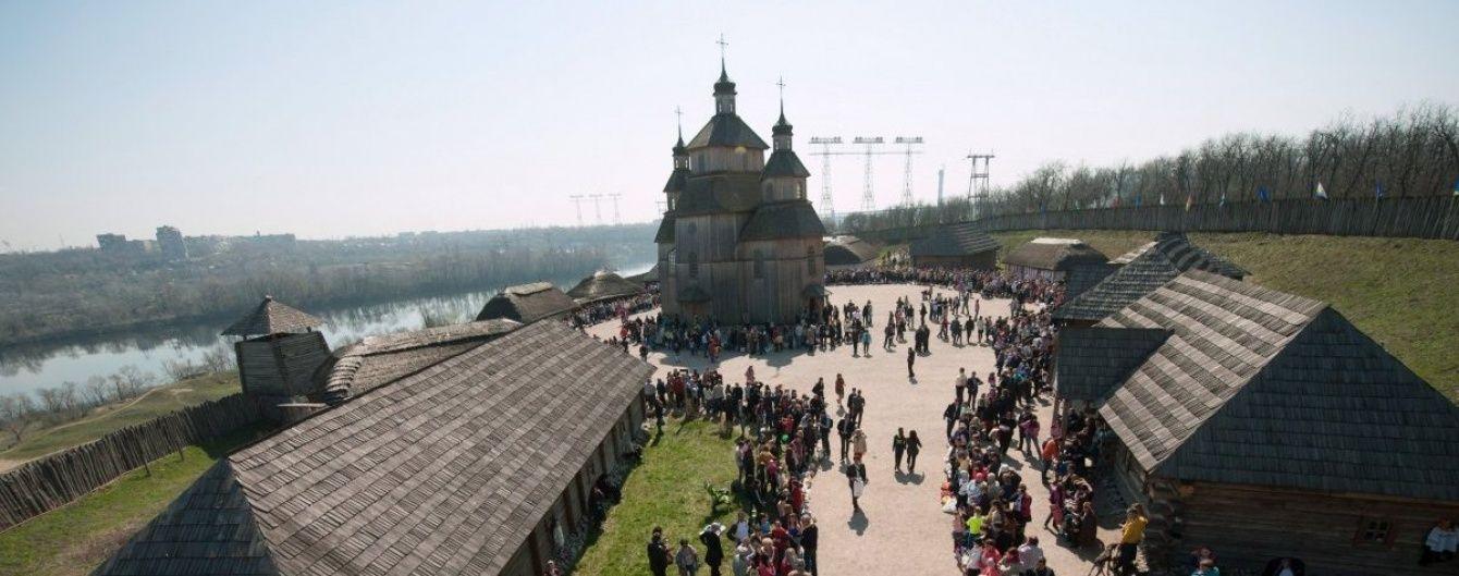 Вихідний понеділок в Україні буде сонячним, без опадів та теплим. Прогноз погоди на 9 квітня