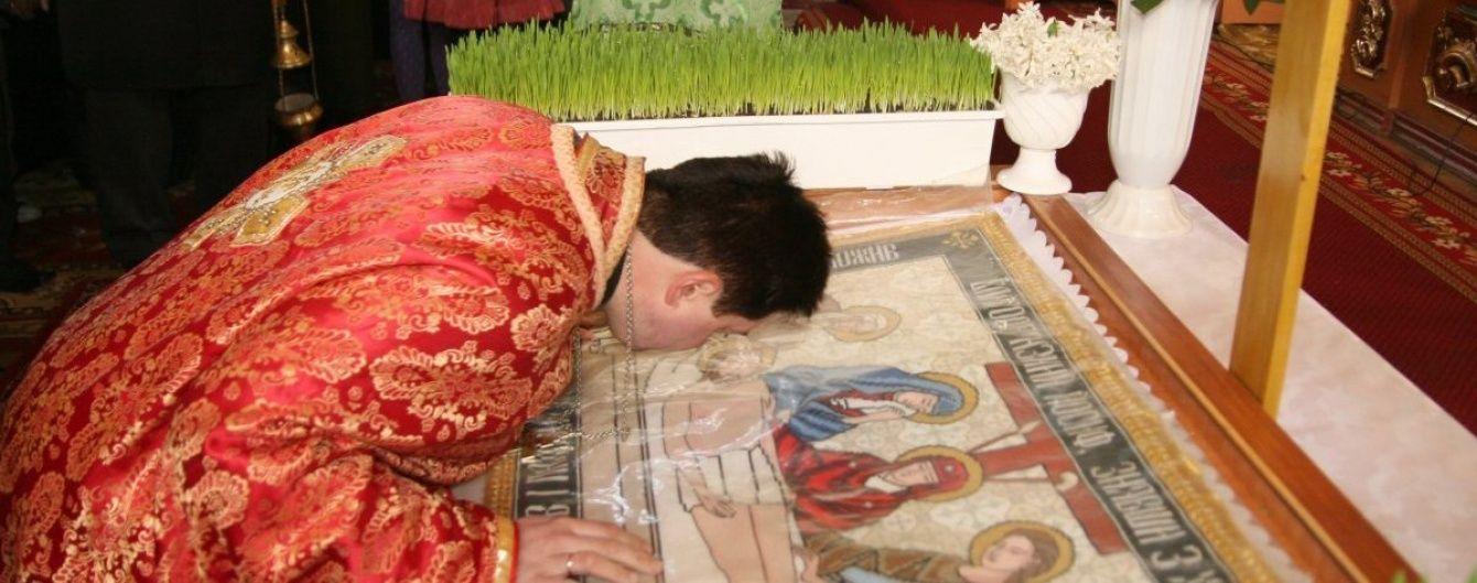 Три найважливіші для християн дні: що не можна робити і що не несуть на освячення до церкви