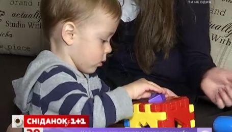 Поради психолога: чому важливо гратися зі своїми дітьми