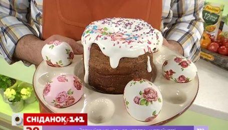 Рецепт сирної паски від Руслана Сенічкіна
