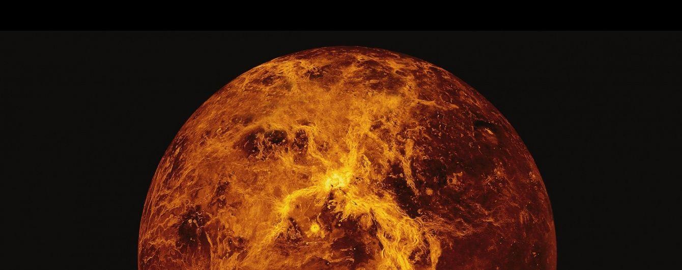 Европейская космическая миссия успешно стартовала к Меркурию