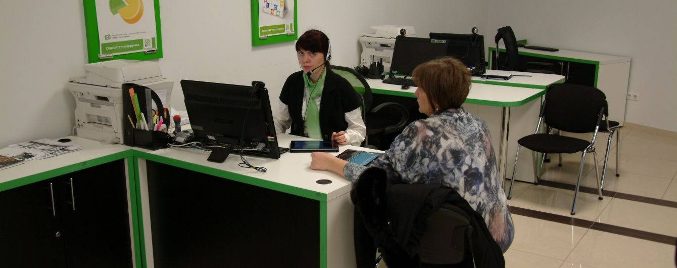 У Полтаві дають зелене світло малому бізнесу