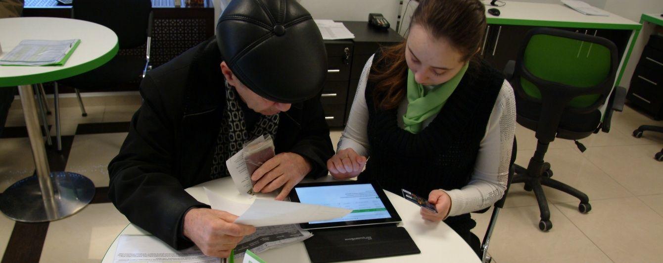 ПриватБанк став партнером компанії InComm, світового лідера з випуску та продажу попередньо оплачених і подарункових карток