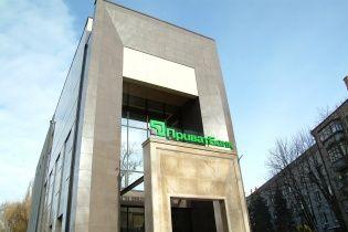 """""""ПриватБанк"""" запускает продажу валюты онлайн"""
