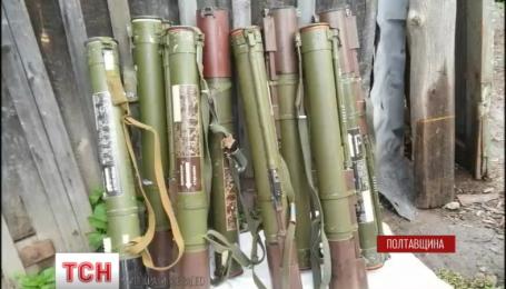 На Полтавщині співробітники СБУ затримали торговця зброєю